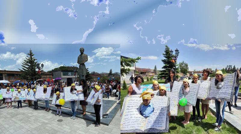 Հունիսի 1` Երեխաների իրավունքների պաշտպանության միջազգային օր ։
